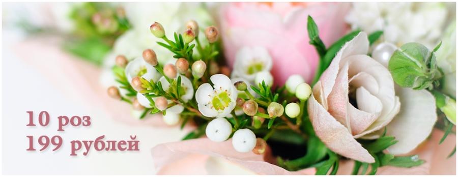 Калуга цветы круглосуточно